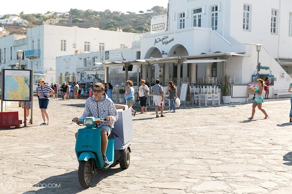 Old Mutual - Greece