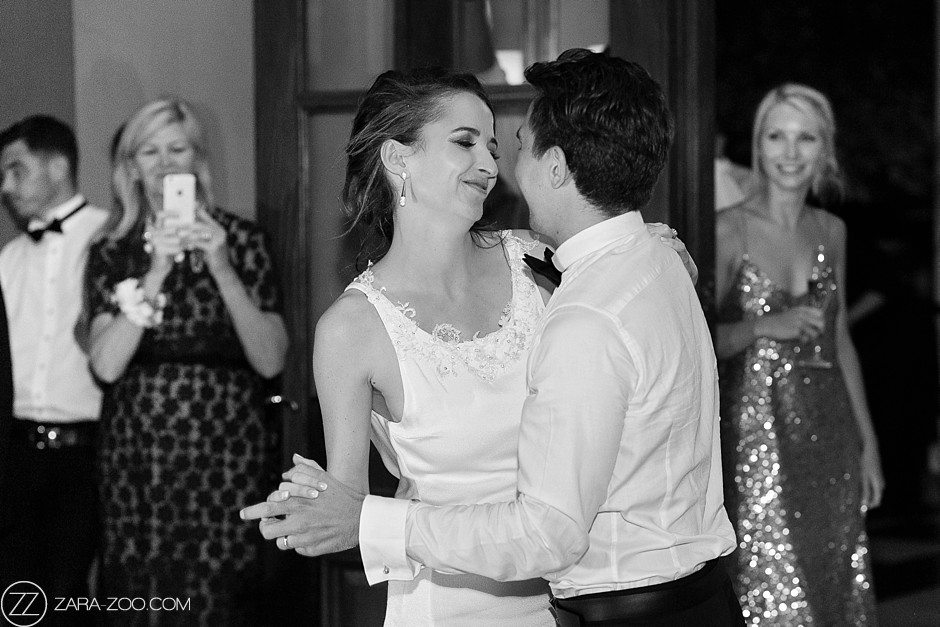 Wedding Photos Couple Dancing